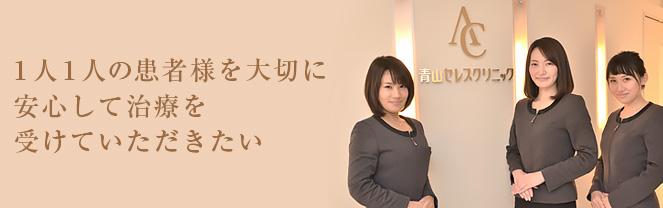 包茎手術 東京