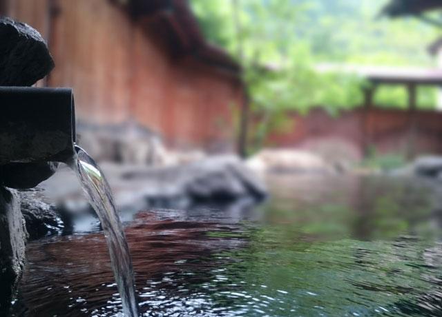 温泉で裸の付き合い