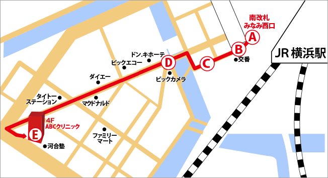 ABCクリニック横浜院 行き方